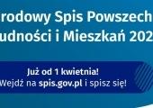 nsp 300x600px